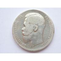 С 1 рубля без М.Ц.! 1 Рубль Николая II, 1898г.(А Г)! Росс. Империя. Серебро. Оригинал! В хорошем состоянии!