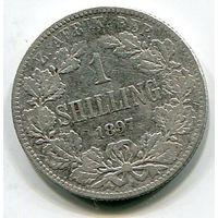 ЮЖНАЯ АФРИКА - ШИЛЛИНГ 1897