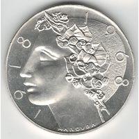 Чехословакия 50 крон 1968 года. Серебро. Штемпельный блеск! Состояние UNC!