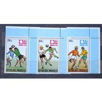 Республика Руанда. Футбол