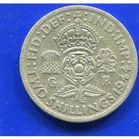 Великобритания 2 шиллинга 1944, серебро, Georg VI. Лот 3