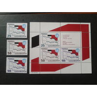 Грузия 1993 карта, герб и флаг полная серия