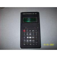 Калькулятор Электроника МК 35