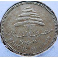 Ливан 5 пиастров 1970 год