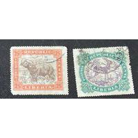 Животные Африки. Либерия. Колония. Дата выпуска:1923