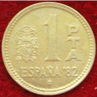 892:  1 песета 1980 (81) Испания