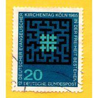 Марка Германия-1965- 12-я годовщина Дня немецкой евангелической церкви в Кельне
