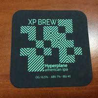 Подставка под пиво крафтовой пивоварни XP Brew /Россия/