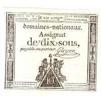 Франция, ассигнат 10 су,  1793 г. Вод. знак, сухая печать.