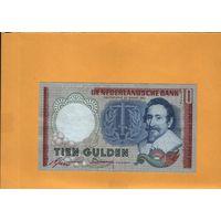 Нидерланды 10 гульденов  1953г.
