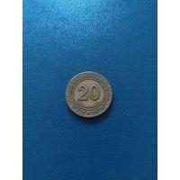 Алжир 20 сантимов 1972
