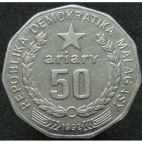 1к Мадагаскар 50 ариари 1992 распродажа коллеции