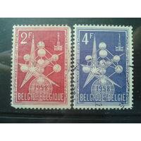 Бельгия 1957 Выставка в Брюсселе (1958 г.) Полная серия