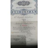 Облигация польская на 50 злотых 1934г