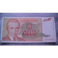 Югославия. 5 000 динар 1993г.  распродажа