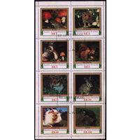 М.л. фауна. Экваториальная Гвинея. 1977 Белка, заяц, норка, мышь. Гаш.