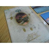 """Старинная открытка (почтовая карточка - открытое письмо) """"Праздничная"""", Германия."""