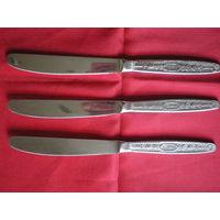 Ножи столовые (нерж.) 3 шт.