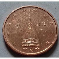 2 евроцента, Италия 2012 г.