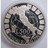 Италия, 500 лир, 1989, ЧМ по футболу, серебро, пруф