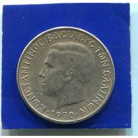 Греция 1 драхма 1970