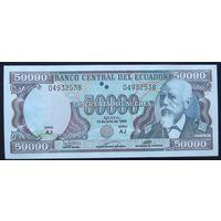 Эквадор. 50 000 сукре 1999 [UNC]