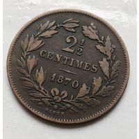 Люксембург 2.5 сантима, 1870 4-4-21