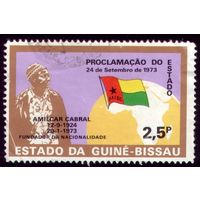 1 марка 1974 год Гвинея-Бисау 346