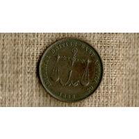 Британская Восточная Африка 1 пайса Момбаса 1888 /Редкая//(ON)