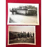 2 фото ВМВ 1941 техника советская, солдаты немецкие - оригиналы (цена за обе)