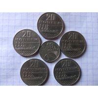 Юбилейные 10, 15, 20 копеек 1967 года. 17 штук.