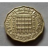 3 пенса, Великобритания 1958 г.