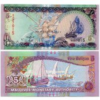 Мальдивы. 5 руфий (образца 2011 года, P18d, UNC)