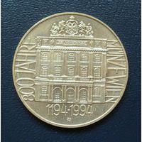 20 шилингов 1994 год. Австрия. 800 лет монетного двора Вены.
