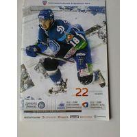 Программа КХЛ сезона 2012-13 года.