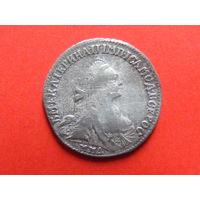 15 копеек 1769 ММД серебро