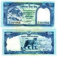 Непал  50 рупий  2015 год  UNC (Снежный барс)