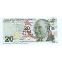 20 лир Турции 2009