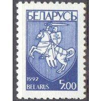Беларусь Погоня 5.00