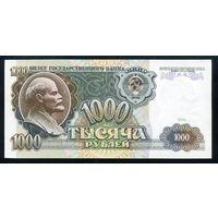 СССР. 1000 рублей образца 1991 года. Серия АН. UNC