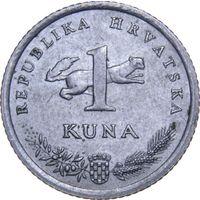 Хорватия 1 куна 1997