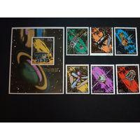 Корея 1976. Космические полеты. Полная серия из 6 марок и 1 блока. Брак обрезки марки с номиналом 5