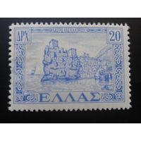 Греция 1947 крепость-порт, парусник