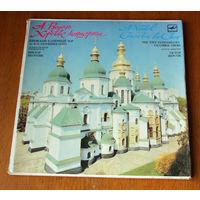 A. Vedel. Concertos for Choir - Victor Ikonnik 3LP, 1990
