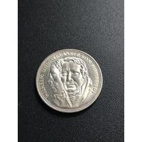 5 марок 1967 Германия