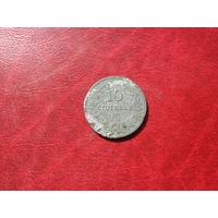 10 стотинок 1917 года Болгария (цинк)