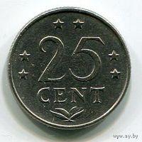 Нидерландские Антильские острова, 25 центов 1975