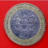 34-23 Кения, 40 шиллингов 2003 г. (40 лет Независимости)