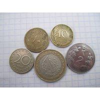 Пять монет/006 с рубля!