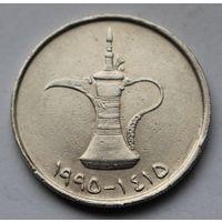 ОАЭ, 1 дирхам 1995 г.